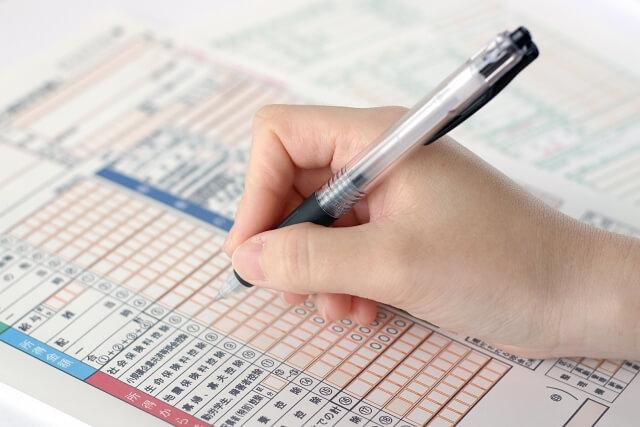 不動産投資ローン審査時に必要となる書類