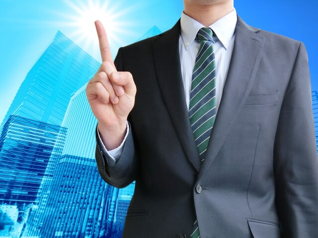 不動産投資ローンの審査基準について