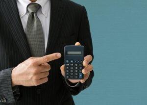 割引率の求め方|不動産鑑定評価基準