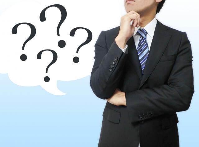 不動産オーナーによく見られる悩みと対策