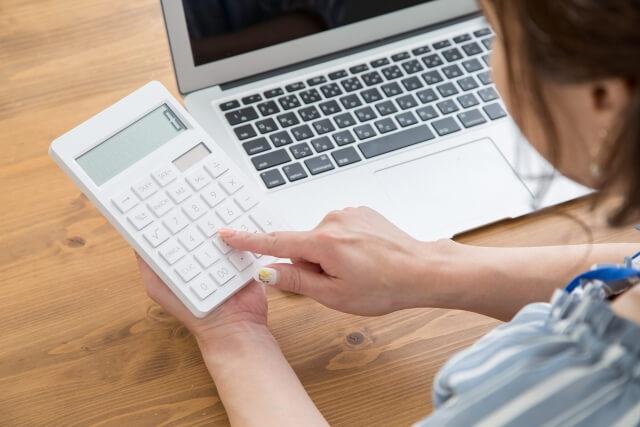 賃貸併用住宅の費用の相場と計算方法