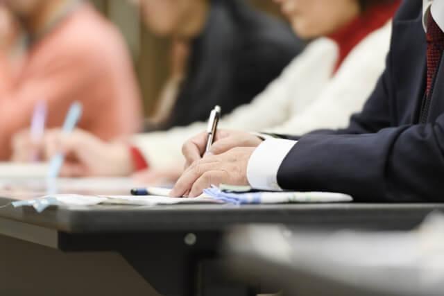 投資初心者が選ぶべきセミナーの特徴6つ