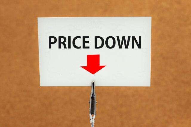 マンションの購入価格は値下げ交渉をしてみる
