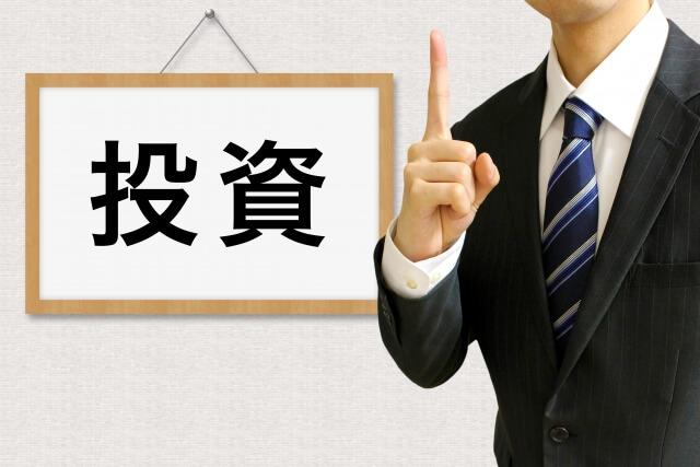 大田区の不動産投資データ
