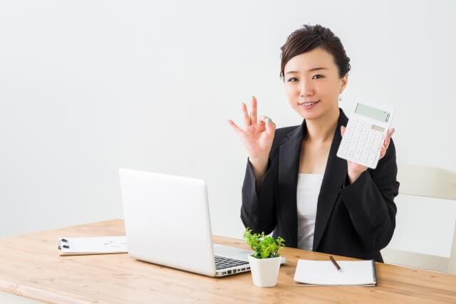 不動産購入にかかる諸費用を簡単計算できるサイトを紹介