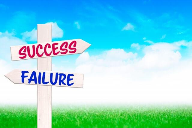 不動産投資の失敗例を知ることで成功につながる