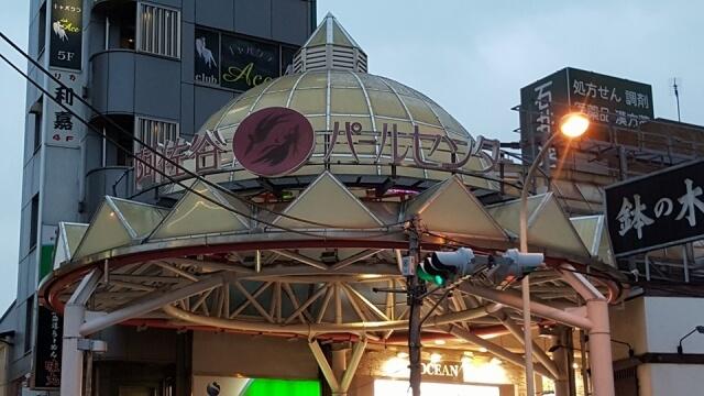 阿佐ヶ谷駅周辺の魅力と地域情報を紹介|南阿佐ヶ谷が本当に住みやすい街2位