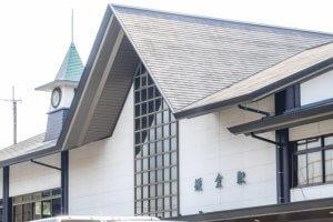 鎌倉での不動産投資のコツと将来性