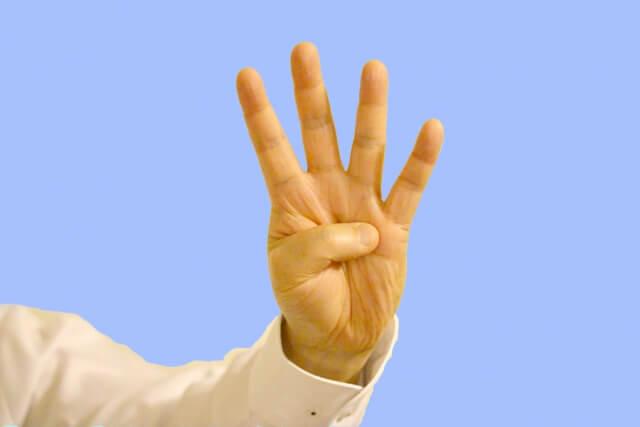 保証協会を活用する時の4つの注意点