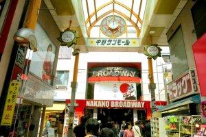 中野駅周辺の地域情報|住みたい駅14位の理由