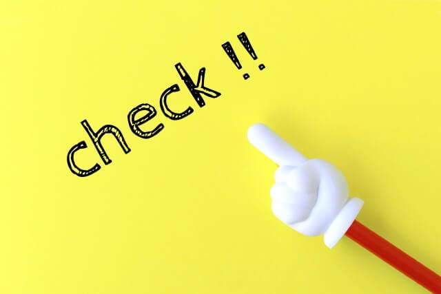 マンション売却を依頼する前にチェックしておくべき不動産会社のポイント8つ