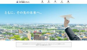 三井不動産リアルティのホームページ
