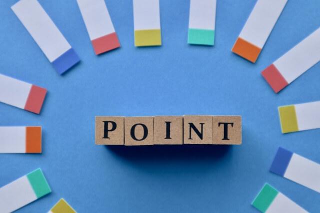 収益を出せる不動産投資物件を購入するための8つのポイント