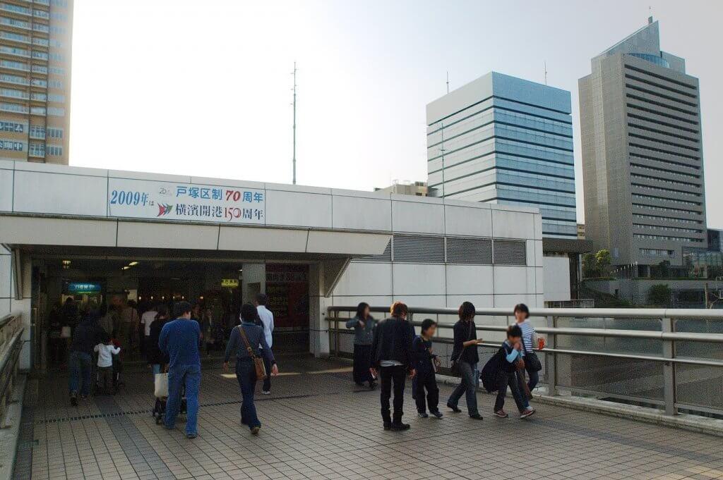 戸塚駅周辺の地域情報|買って住みたい街11位