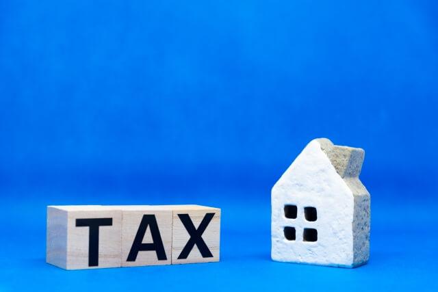 不動産売却にかかる税金を解説