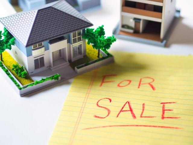 不動産売却の流れを解説