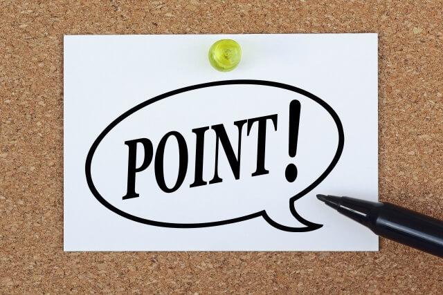 不動産の買い換え特例を利用するうえでの注意ポイント