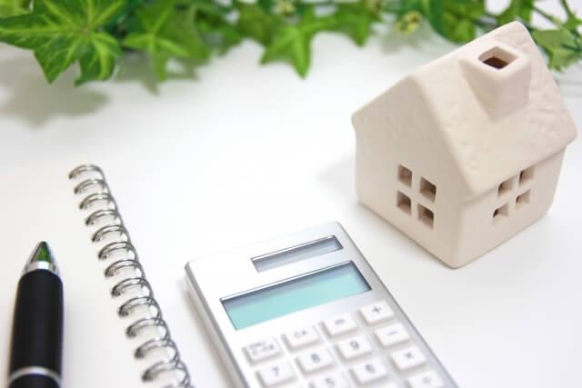不動産買換え特例②特定居住用財産の買換え特例