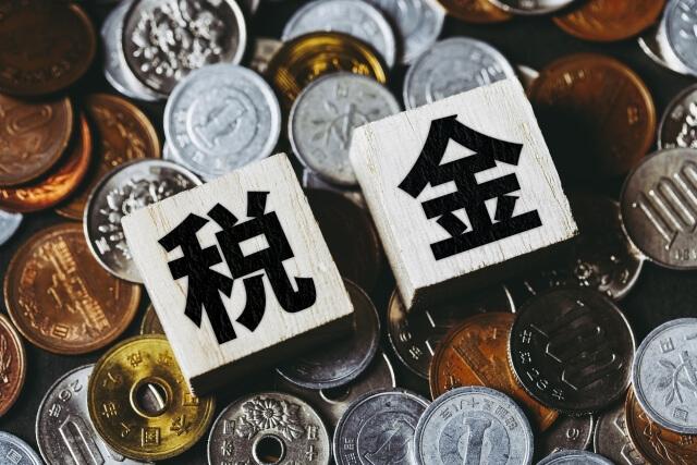 不動産の買換え特例とは税金を先送り出来る制度のこと
