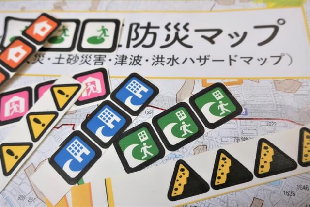 自然災害に備えるためにハザードマップを上手く活用する