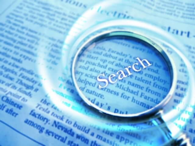 不動産投資をする上で、情報収集は重要になる