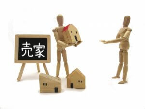中古マンション売却にかかる平均期間は8か月