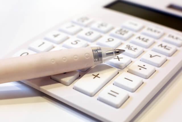 不動産の買い換え特例の計算方法を確認しよう