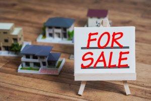 平均期間よりも早く中古マンションを売却する方法