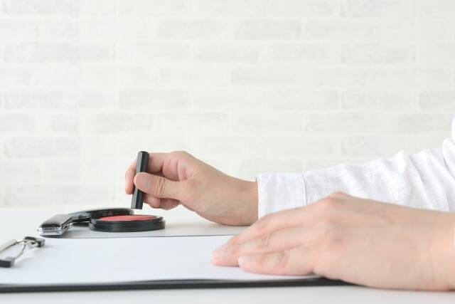 不動産売却の流れ⑤|買主との価格交渉・売買契約の締結