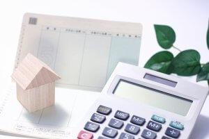 信用金庫で不動産投資を行うことによるメリット5つ