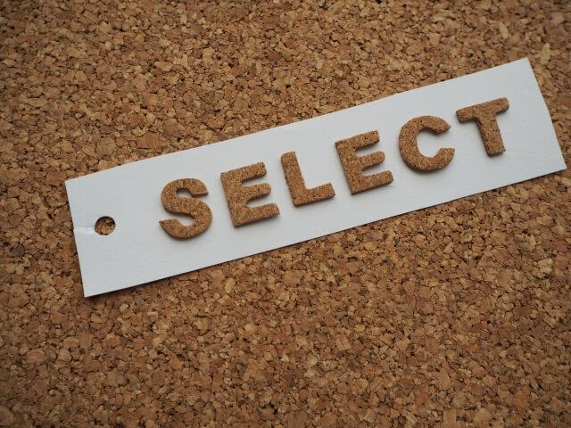マンション一棟の投資物件の選び方