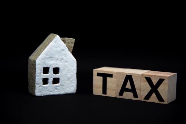 譲渡所得税とは土地や建物の売却時にかかる税金