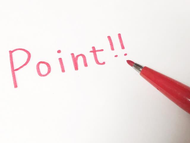 不動産投資ファンドの成否を分けるポイント