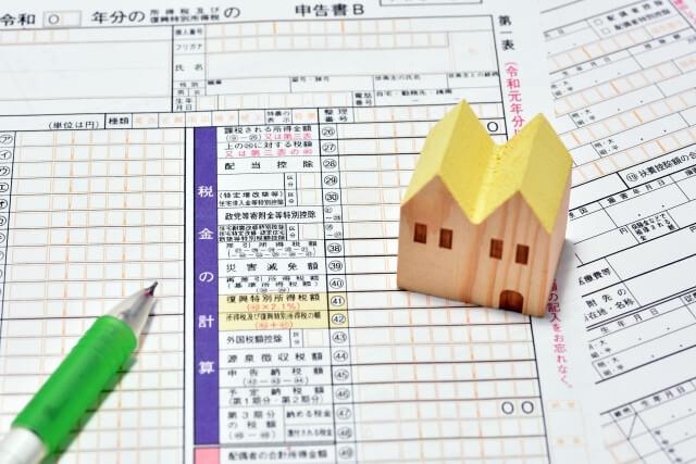 不動産投資で消費税還付を受ける方法