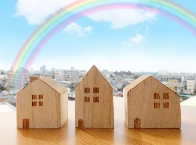 譲渡所得税が安くなる特例①|マイホームを売却した時に使える3つの特例