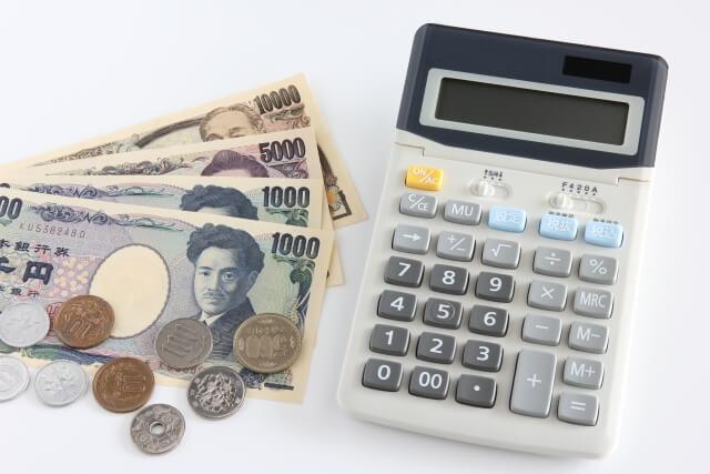 消費税額の計算方法