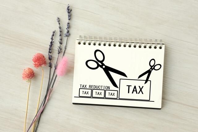 不動産投資は節税対策として有効な手段のひとつ