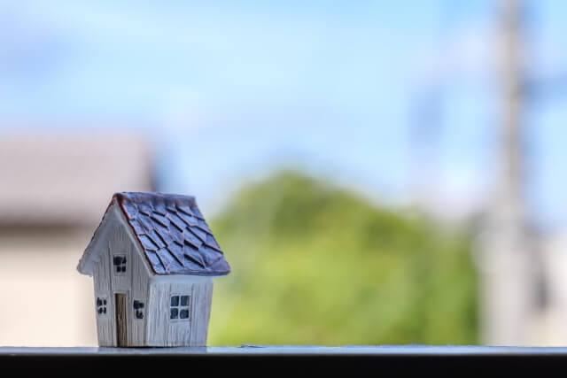 譲渡所得税が安くなる特例②|マイホームを買い替え・相続した時に使える2つの特例