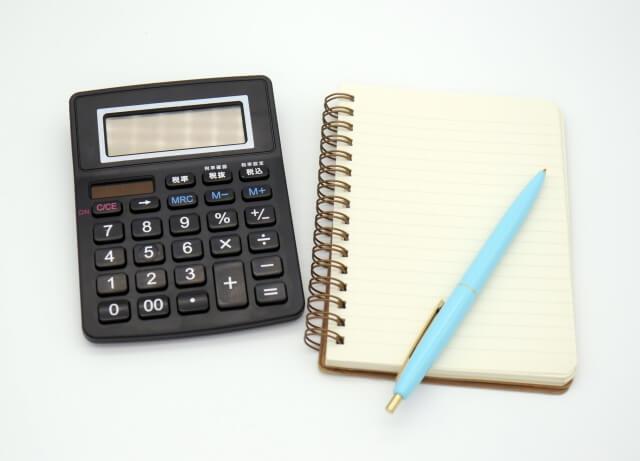 不動産投資における節税の基礎知識を学ぼう