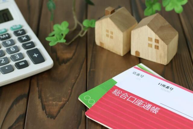 不動産の売買では様々な消費税がかかる|課税対象のものとは?