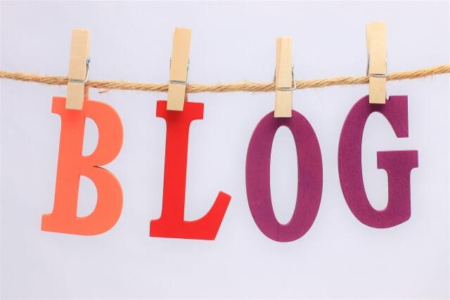 住宅ローン控除について学べるおすすめブログ3選を紹介