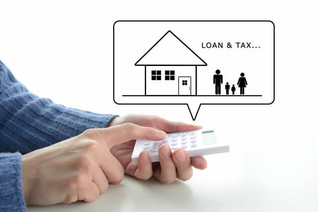 不動産投資でどれぐらい節税できる?|シミュレーションを用いて紹介