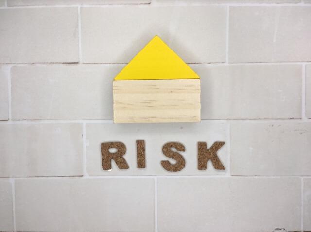 分譲マンションで投資をするリスクとは