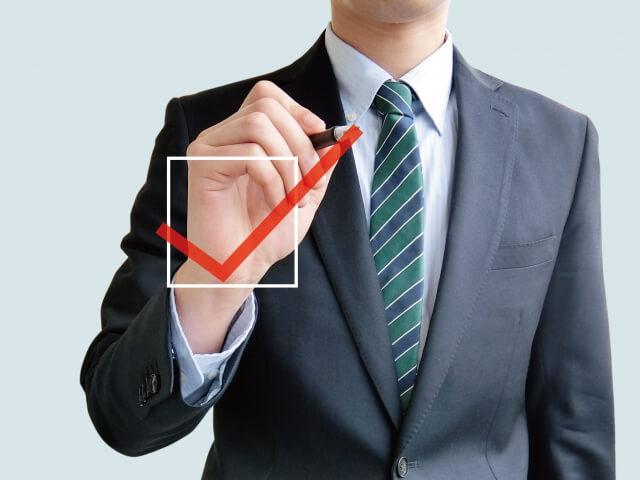 不動産投資において原状回復だけで良いか、リフォームも必要か判断する基準