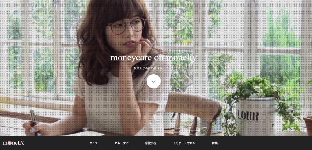 【平成のジャンヌダルク】敏腕女性有名人の投資家5選|難しくない投資のコツ